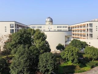 科学楼:格物楼、致知楼